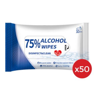 Alcohol Wipes (50 Pack)